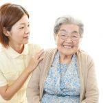 ก่อนจะเปิด ศูนย์ดูแลผู้สูงอายุ มาลองดูคุณสมบัติกันก่อนว่าคุณพร้อมหรือไม่ ?
