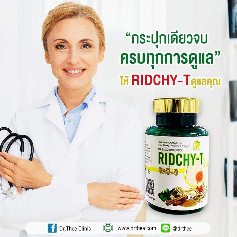 Ridchy-T